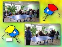 Соревнования по настольному теннису.